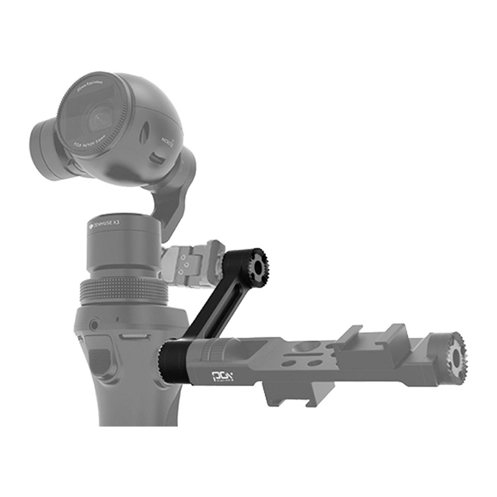 Osmo – Straight Extension Arm